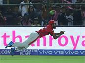 rahul s catch changes the match