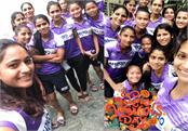 indian women  s hockey team  women  s day
