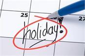 government holidays