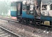 fire in kalka howrah express kurukshetra