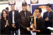 dhoni won this title in tennis