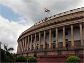 results of five states  parliament session  read special december 12