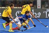 hockey world cup  france beat china 1 0