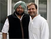 captain congratulated congressmen on a big victory
