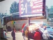 kartarpur does not stop delhi lahore bus