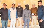 nigerian heroin seized from delhi for treatment of kidney transplants