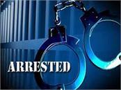 four drug peddlers arrested