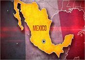 mexico blast