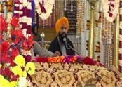 amritsar sri guru tegh bahadur
