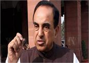 shaktikant das is wrong to make rbi governor subramanian swamy