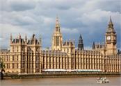 british parliament complex arrested