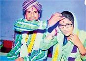 hisar honour killing