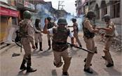 militant attack on shopian police post