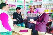 fertilizer dealers  shops  godowns  chequing