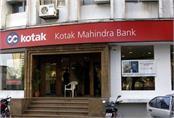 mahindra bank shares jumped