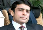 pakistan  hamza shahbaz