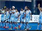 hockey world cup tournament  indian team