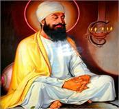 sri guru tegh bahadur martyrdom day