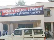 women police station to be