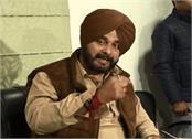 captain amarinder singh navjot sidhu corridor