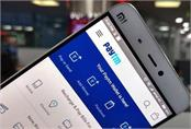 paytm set to launch paytm cashback days