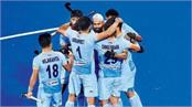 mens hockey world cup 2018 india beat canada 5 1