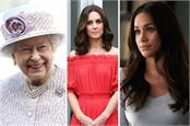 queen elizabeth to sign a memorandum of understanding