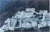 vaishno devi snowfall in high altitude areas including trichuta mountain
