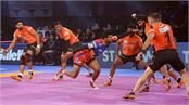 pro kabaddi league  up yodhya defeated u mumba in a thrilling contest