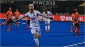 germany hockey world cup quarter finals