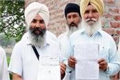 land illicit possession attempt