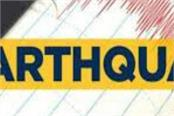 earthquake in chamba