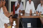 jalandhar municipal corporation meeting