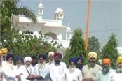 jhabal  gurdwara shaheed singhs