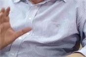 district congress rural president captain harminder singh