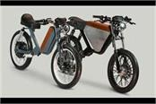 onix motorbikes launches two electric mopeds
