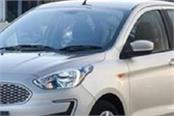 ford figo sedan facelift   s unveiled