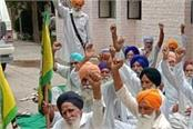 farmers protest outside