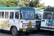 punbus employees protested against buses