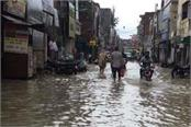 water bodies in the city due to rain