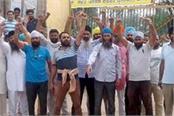 punjab roadways  panubas workers strike