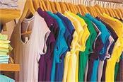 ready made garment