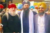 turban awareness camp was held at brisbane city