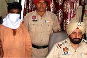 rape against minor girl