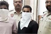 alcohol smugglers arrested