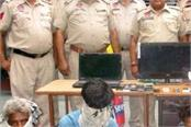 recovered stealing goods from youth arrested