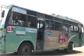 punbus roadways buses on strike