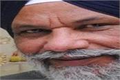 former cabinet minister surjit singh rakhra conference new york