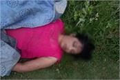 girl s dead body found