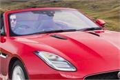 jaguar f type launched with 2 0 ingenium petrol engine